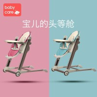 babycare儿童餐椅 便携式可折叠婴儿餐椅多功能宝宝餐椅 8900苏卡蓝