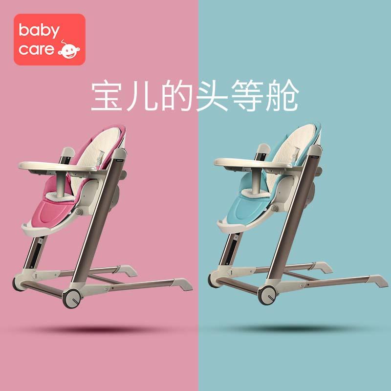 【满129减20】babycare儿童餐椅 便携式可折叠婴儿餐椅多功能宝宝餐椅 8900苏卡蓝