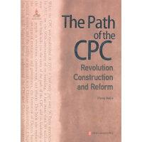 """革命-建设-改革:中国共产党""""三部曲""""(英)"""