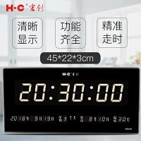 led万年历电子时钟挂钟客厅电子日历挂钟表静音夜光挂表 16英寸(直径40.5厘米)