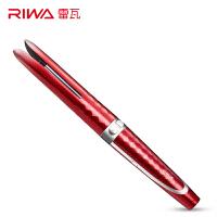 雷瓦(RIWA ) 卷发棒 魔焕自动卷发器 温控大波浪卷发棒 陶瓷涂层卷发神器懒人电卷棒 RB-8504