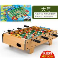 足球玩具台足球桌儿童玩具男孩10岁3-6周岁5智力12男童桌球台球4小孩7桌上足球桌面足球儿童 低脚大号 6杆足球台-