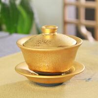 【优选】创意天目釉金油滴鎏金三才盖碗黄金盖碗功夫茶具镶金建盏茶杯 鎏金盖碗