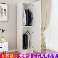 定制简易衣柜实木单门简约现代经济型木质单人小型柜子单开门衣橱