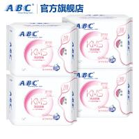 【280mm超吸夜用 KMS清凉舒爽】ABC卫生巾姨妈巾学生组合整箱批发