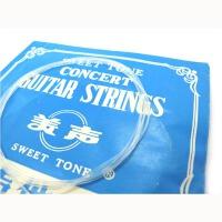 乐器 古典吉他弦 吉他弦 琴弦 古典吉他单弦(一弦)五根套装