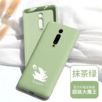 手机壳定制小米红米K20pro防摔液态硅胶小米9保护套9se米mix2s个性