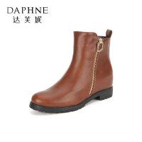 达芙妮旗下杜拉拉休闲学生侧拉链切尔西马丁靴时尚女短靴-