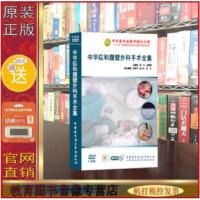 中华疝和腹壁外科手术全集(6DVD)