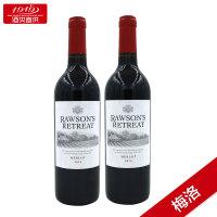 【1919酒类直供】奔富洛神山庄梅洛干红葡萄酒  两瓶装 750ml  批次不同 随 机 发货