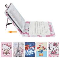 【包邮】MUNU 苹果ipad蓝牙键盘保护套 苹果ipad保护套 苹果 ipad iapdpro ipad air2/