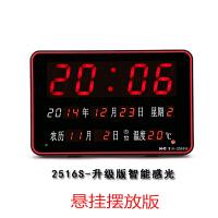 LED万年历电子挂钟客厅创意静音电子钟表日历钟表夜光 10英寸(直径25.5厘米)