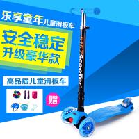 滑滑车3-4-5-6-12岁童车 儿童滑板车三轮四轮宝宝单脚踏板车玩具车