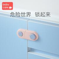 babycare儿童防护锁 宝宝防夹手抽屉锁婴儿防护扣开冰箱门柜子锁