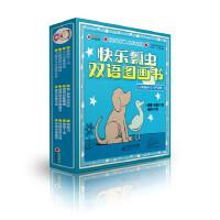 快乐瓢虫双语童书・快乐瓢虫双语图画书