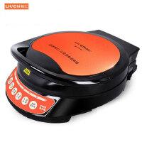 利仁LRT-310C 电饼铛悬浮双面加热煎烤机蛋糕机电饼档正品 新款特价