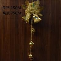 圣诞节装饰品大号铃铛龙钟挂饰挂件圣诞树配件吊饰门挂用品