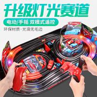 【玩具高铁】男孩赛道闪电麦昆汽车轨道车赛车儿童玩具电动遥控小火车总动员