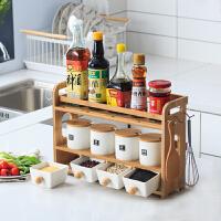 陶瓷厨房调味罐调料盒组合套装家用调味瓶盐罐收纳盒酱油瓶置物架 水纹罐8件套 置物架