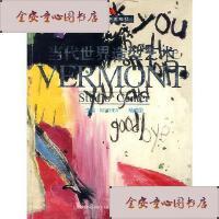 【旧书二手书9成新】当代世界造型艺术