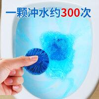 洁厕灵马桶清洁剂厕所尿垢除臭清香型蓝泡泡家用除垢洁厕宝