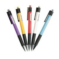 日照鑫 晨光文具 圆珠笔 ABP88402 圆珠笔0.7 学习用品 办公用品 油笔