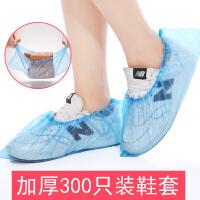 一次性鞋套 室内 家用加厚塑料脚套防滑防水雨天鞋套 一次性 均码