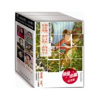 《东方少年》三十年精选:寻找快活林、我不做小箭猪、黑眼睛、田螺・秃鹤、三个吃冰激凌大王、天命 全6册