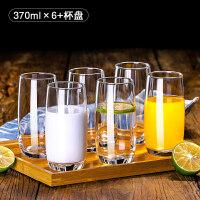 进口透明玻璃杯子家用水杯无盖牛奶杯果汁杯耐热茶杯6只套装