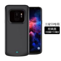 三星note8背夹电池s8plus充电宝s9手机壳移动电源冲 三星 S9经典黑