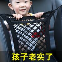 汽车座椅储物网兜车载挡网隔离座椅间收纳网椅背置物袋车用防儿童
