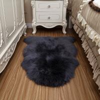 整张羊皮地毯卧室床边毯客厅羊毛地垫欧式飘窗垫沙发坐垫防滑v定制 皇 深灰色