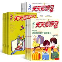 天天爱学习杂志三年级半年 小学辅导期刊图书2017年10月起订新刊订阅  杂志铺