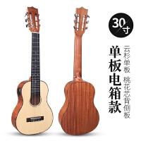 20181111204354218吉他里里六弦小吉他古典30寸儿童电箱单板旅行吉他丽丽28寸
