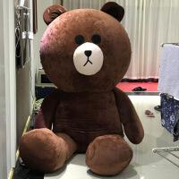 六一儿童节520巨型3米4布朗熊公仔特大号3.4超大毛绒玩具熊2.5m送女友布偶娃娃520礼物母亲节 2.5米头部充气