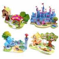 3d立体拼图益智模型玩具 城堡儿童纸质拼插积木益智手工奖品礼品