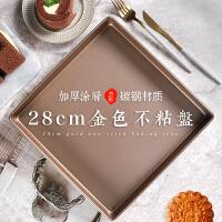 2019新款 不沾家用28x28金色方形烤盘烤箱用蛋黄酥曲奇饼干卷模具11寸