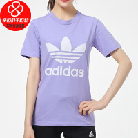 Adidas/阿迪达斯三叶草短袖女装新款运动服休闲半袖上衣舒适透气圆领针织T恤GN2905