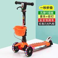 儿童滑板车 2-3-6-9岁小孩滑滑车三四轮踏板车可坐闪光音乐溜溜车MYYW02