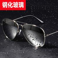 钢化玻璃男士太阳镜男驾驶司机蛤蟆镜开车钓鱼太阳眼镜女墨镜男潮