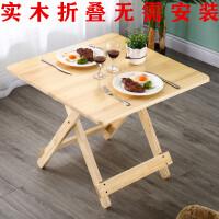 实木折叠桌便携式小桌子家用简易餐桌吃饭户外摆摊租房方桌学习桌