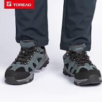 【限�r秒��r:209元】探路者徒步鞋 2020秋冬新款�敉饽惺椒�毛牛皮透�馔讲叫�TFAI91254