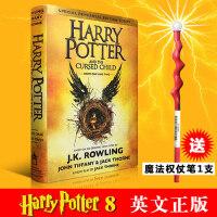 现货 哈利波特8 英文原版Harry Potter and the Cursed Child  哈利波特与被诅咒的孩子(美版)JK罗琳 送魔杖笔一支!