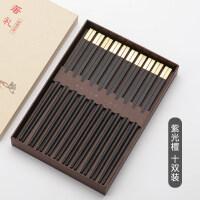 【优选】红木筷子家用10双家庭装分人防霉 实木鸡翅木长快子套装定制