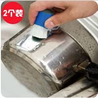 家居厨房不锈钢去污魔力棒金属清洁除锈棒擦锅器2个装