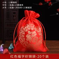 结婚庆用品喜糖袋中国风糖果包装糖盒婚礼创意糖袋子喜糖礼盒批�l