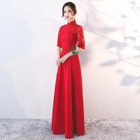 敬酒服新娘2018新款冬季长款中袖红色鱼尾结婚礼服中式旗袍显瘦女
