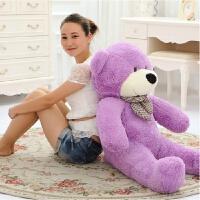 两米大熊 超大号毛绒玩具泰迪熊生日礼物送女生朋友2米 娃娃公仔