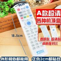 安全硅胶电视机遥控器保护套机顶盒遥控器套空调摇控器防尘套