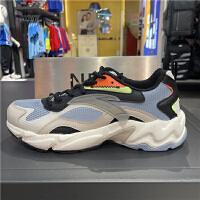 【满99-20】安踏2021夏款男跑步鞋男子网面透气舒适回弹健身健步鞋 112125590